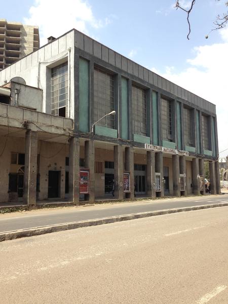 Ethiopian_National_Theatre.png