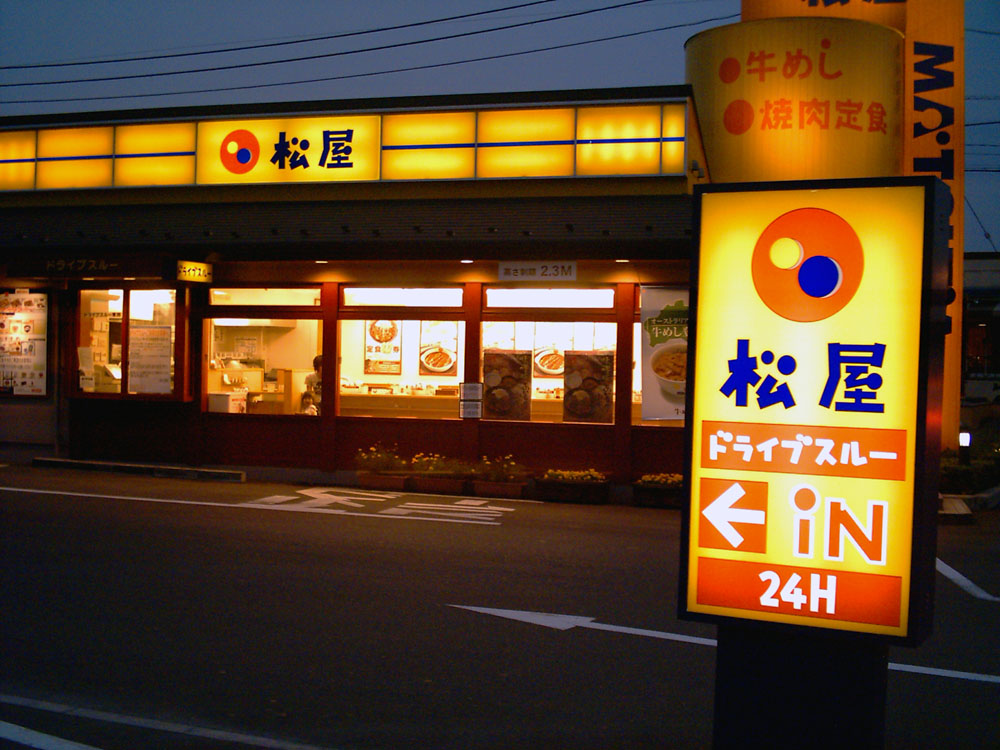 MATSUYA_FOODS_in_Japan_101.jpg