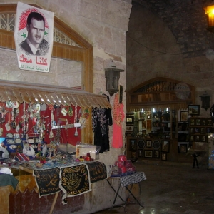 Aleppo, Ancient Souq
